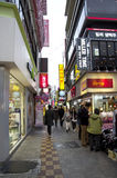 Shopping street busan korea Royalty Free Stock Photo