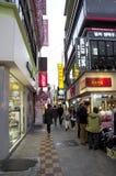Shopping street busan korea royalty free stock photo