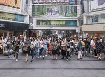 Shopping street .chengdu. Chunxi street,chinese famous business walking street in chengdu Stock Images