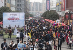 Shopping street .chengdu. Shoppers and visitors crowd at a shopping street ,chunxi street,chinese famous business walking street in chengdu Royalty Free Stock Images