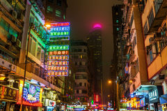 Shopping street in Kowloon, Hong Kong, at night Stock Photography