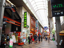Shopping Street in Nara Stock Images