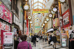 Shopping street with tourists at Nakano Royalty Free Stock Photo