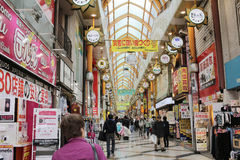 Shopping street with tourists at Nakano Stock Images