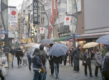 Shopping in Tokyo. Stock Images