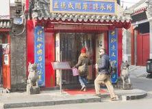 Shopping travelers Stock Photo
