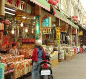 Shopping at the Zhongjie Dry Goods Market Stock Photo
