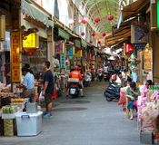 Shopping at the Zhongjie Dry Goods Market Stock Photography