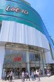 Shoppinggalleria Kuala Lumpur för lott 10 Arkivfoto