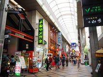 Shoppinggata i Nara Arkivbilder