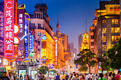 Shoppping Street in Shanghai Stock Image
