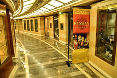 Shops Corridor Stock Photo