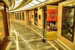 Shops Corridor. Inside cruise ship stock photo