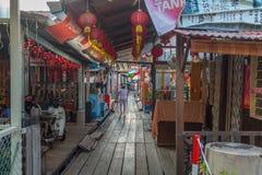 Shops in den Clan-Anlegestellen in Georgetown, Pulau Penang, Malaysia Stockbild