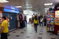 Shops at Kwai Chung Plaza in Hong Kong Stock Photography