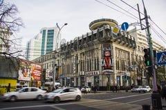 Shops and nightclubs. Walking down Krasnaya street. Trade shops at Krasnaya  street in Krasnodar, Russia Stock Image