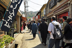 Shops before path of Phylosophy in Kyoto Royalty Free Stock Photography