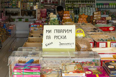 Shops selling Turkish sweets on the Anatolian coast. Stock Photo