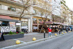 Shops up for sale at Victoria square in Athens Stock Images