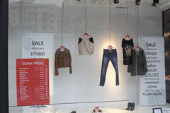 Shopwindow Royalty-vrije Stock Foto's