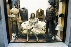 Shopwindow in Athene Stock Fotografie