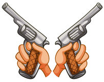 Shortgun illustrazione vettoriale