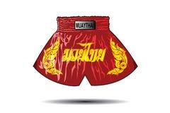 Shorts thaïlandais de boxeur Images libres de droits