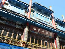Ancient Chinese temple pagoda castle. Shot of Ancient Chinese temple pagoda castle Royalty Free Stock Images