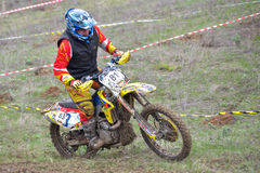 A shot of a motocross rider during a race Stock Photo