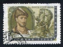 Shota Rustaveli俄罗斯打印的邮票 库存图片