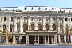 Shota Rustaveli Theatre i Tbilisi arkivbilder
