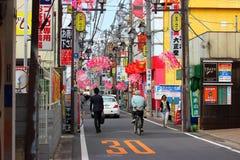 Shotengai Fotografie Stock