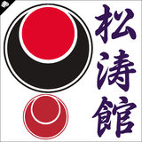 Shotokan karate - do Martial arts. Vector. Stock Photos