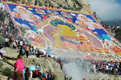 Shoton festival in Tibet Stock Photography