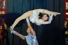 Shoulder Ballet Stock Photography