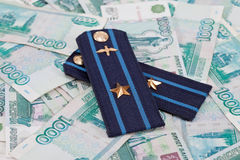 Shoulder strap of russian army Stock Photography