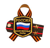 Shoulder strap of russian army and St. George ribbon. On white background stock photos