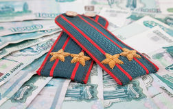 Shoulder strap of russian police Stock Images