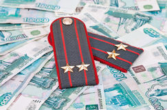 Shoulder strap of russian police Royalty Free Stock Photo