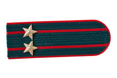 Shoulder strap of the Russian police officer. On a white background Royalty Free Stock Images