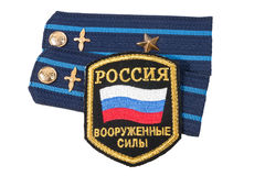 Shoulder straps of russian army over white background Royalty Free Stock Photography