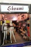 Shoumi shop in hong kong Stock Photos