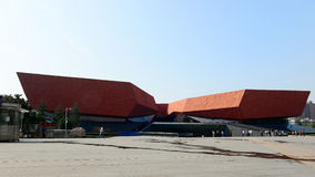 Shouyi block museum Royalty Free Stock Photography