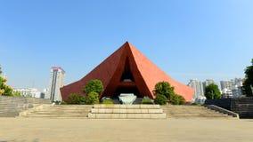 Shouyi block museum Royalty Free Stock Photo