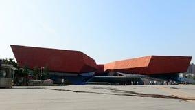 Shouyi kvartermuseum Royaltyfri Fotografi