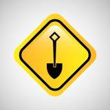 Shovel tool construction icon yellow design Royalty Free Stock Photos