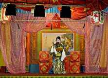 The show arts of China Stock Image