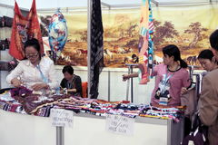 5. Show ` Chinas Homelife `, Warschau, Polen Stockfotografie