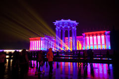 Show Circle Of Light in Moscow Royalty Free Stock Images