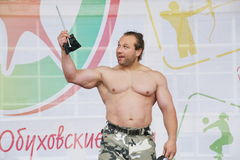 Show the group the Petersburg athletic. champion, master of sports Dmitry Klimov. Royalty Free Stock Photo